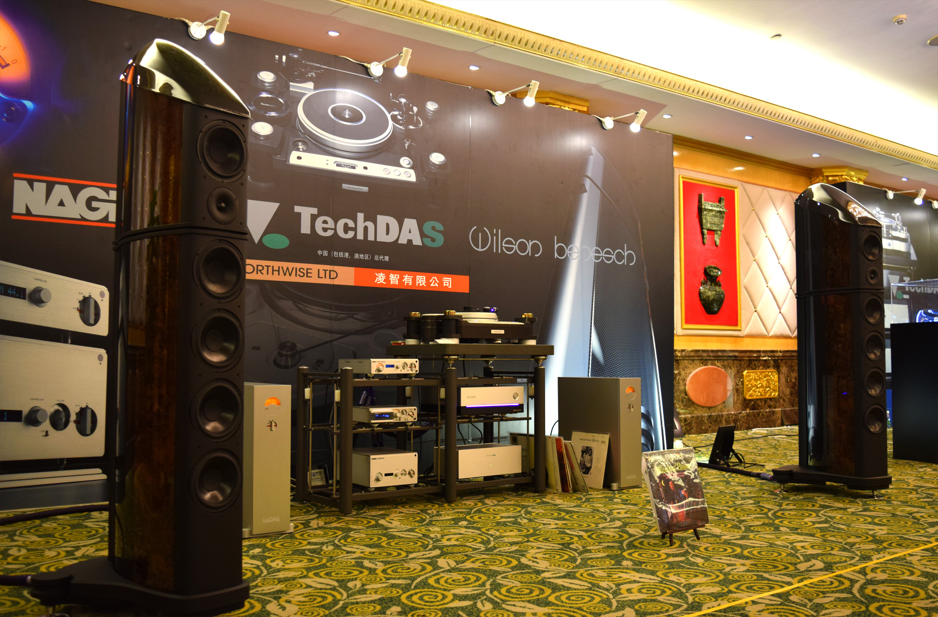 Cardinal Loudspeaker finished in Burr Walnut at the Guangzhuo AV Fair with Nagra