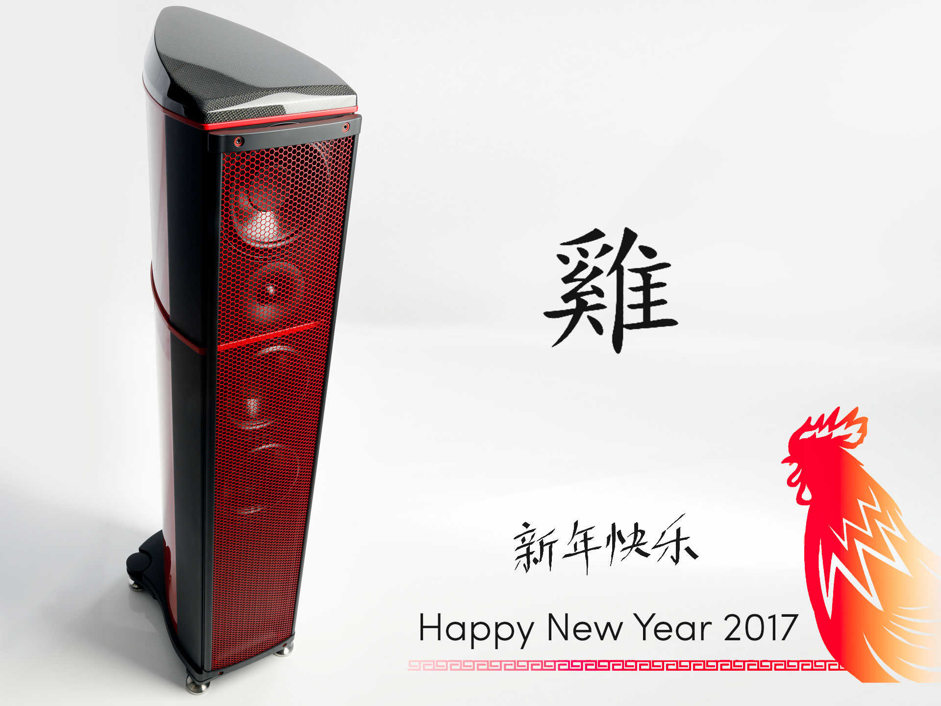 Wilson Benesch - A.C.T. One Evolution P1 - Enzo Red - Hypetex - Coloured Carbon Fibre - Lunar New Year - Rooster