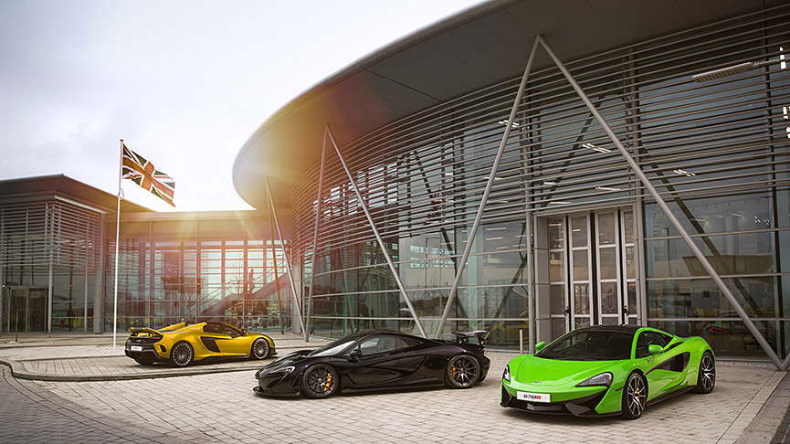 McLaren Automotive join Wilson Benesch's long term collaborators at Sheffield's Advanced Manufacturing Research Centre