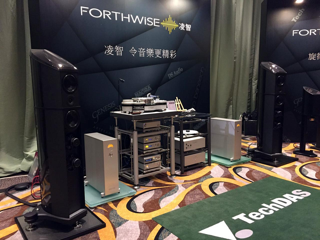 Geometry Series carbon Fibre Resolution Loudspeaker Launch Asia Hong Kong AV Show 2017